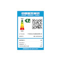 Wifi智能电饭煲 3升容量3-6人 IH加热 MB-WHS30C96