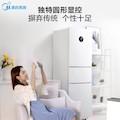 【送智能音箱】230L三门冰箱大眼萌无霜节能变频 WIFI智能BCD-230WTPZM(E)