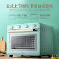 【新品】初见轻复古 多功能电烤箱 35L大容量 烘烤面包 专业烘焙  精准双控时 PT3511