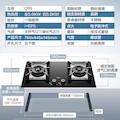 【智能声控】烟灶套装 21m3吸力 高压清洗 5.0KW火力 JC502+JZT-Q59