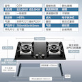 【智能优选】烟灶套装 22m3大吸力 变频巡航  5.0KW火力  JV701+JZT-Q59升级版