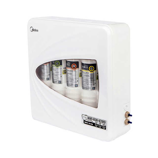 净水机 每小时120L净水量 5级高精过滤 超小体积 MU131A-5