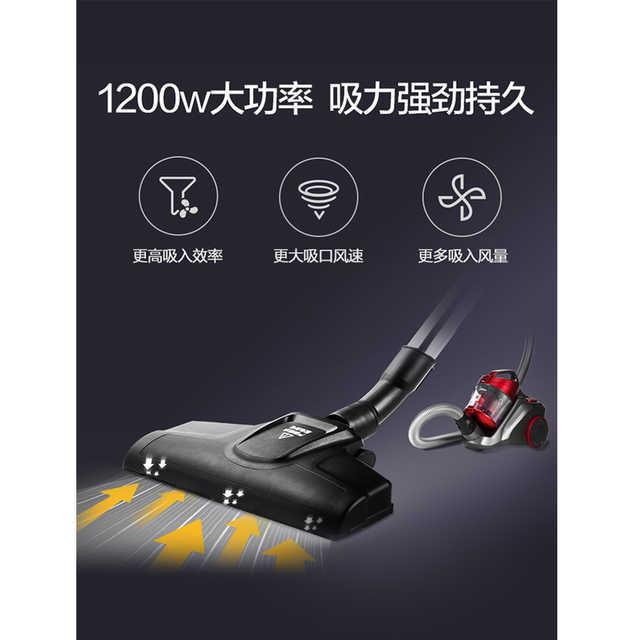 吸尘器 低噪强力除尘无耗材 C3-L148B红色