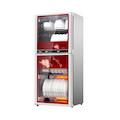 消毒柜 立式双门 94L大容量 125°C高温消毒 MXV-ZLP100K03