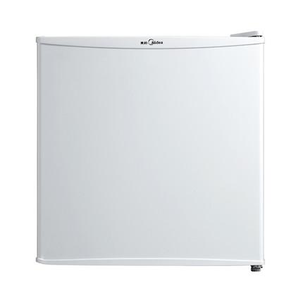 【内置冰室】45升迷你单门冷藏冰箱 快速降温 小身材大容量 BC-45M