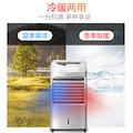 冷风扇 空调扇 冷暖两用 大容量水箱 AD100-U