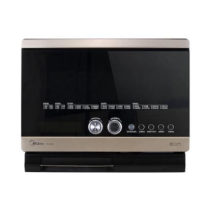 微蒸烤一体机 变频无级调控 石窑烧烤 自动清洁 X7-321B