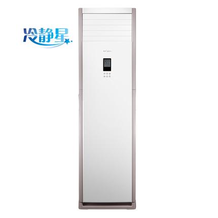美的大2匹 定速冷暖空调柜机三级能效KFR-51LW/DY-PA400(D3)
