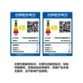 【mini煲】电饭煲 3L精致容量  24小时预约 八大烹饪功能 MB-WFS3018Q