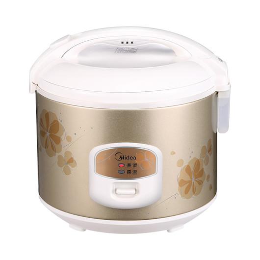 家庭小型 迷你电饭煲 3L适用1-5人 煮饭自动保温 不粘内胆 智能MB-WYJ301