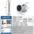 空调大2P 智能除湿 静音定频冷暖  KFR-51LW/DY-YA400(D3)