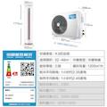 空调大3P 智能除湿静音 定速冷暖 KFR-72LW/DY-YA400(D3)