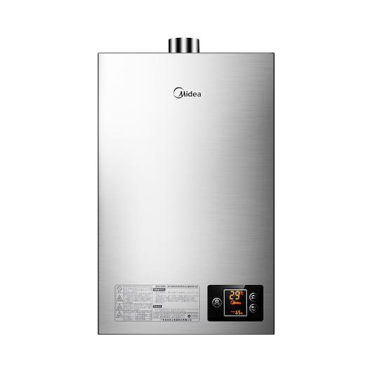 清仓【变频恒温】燃气热水器 12升金属拉丝面板 一厨两卫多路供水 JSQ22-12HWA(天然气)