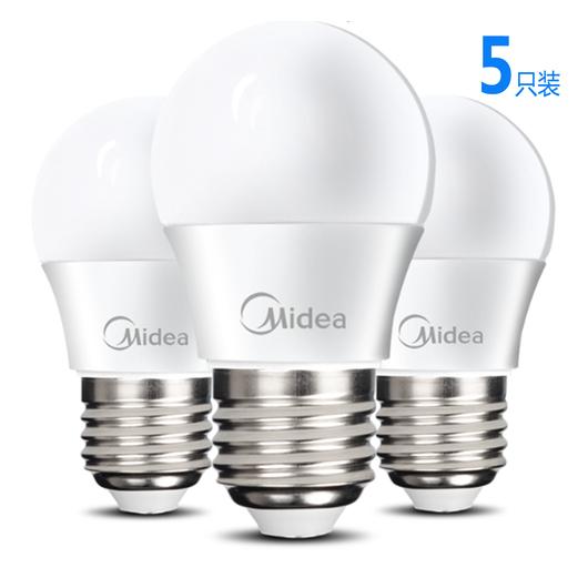 【5只装】LED灯泡 5700K白光3W BPZ180 857.E27