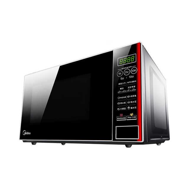 微波炉 易清洁内胆 700W大火力一键加热 智能菜单 M1-L202B
