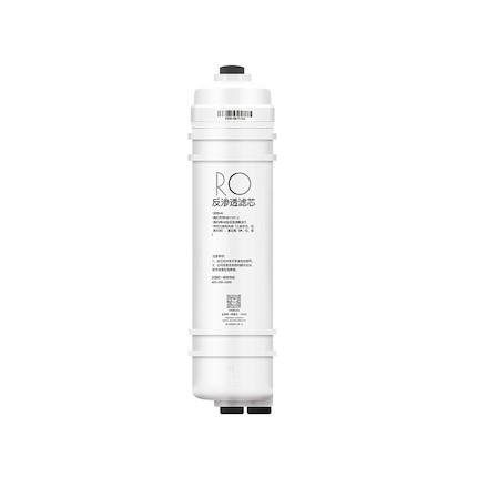 净水机滤芯 M6-10  RO 50GPD RO膜过滤高精度