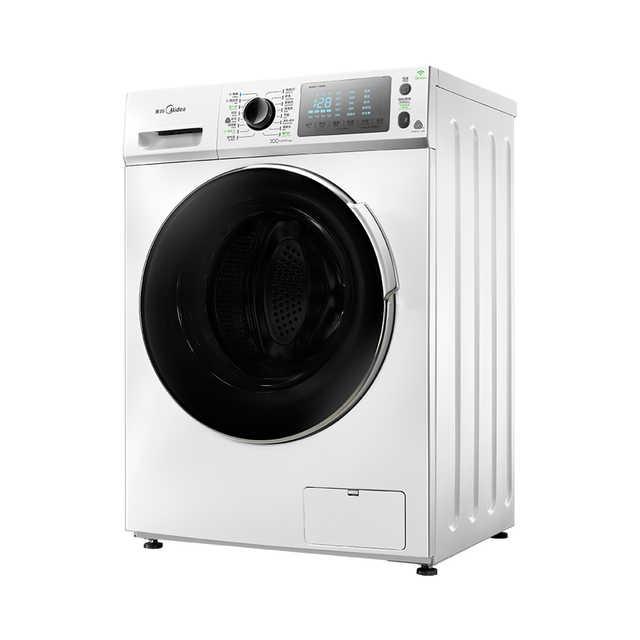 洗烘一体机 8KG变频 速风蒸汽烘干 APP智能操控  MD80-11WDX