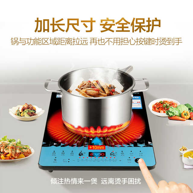 电磁炉 匀火系列 时尚面板 送渗氮炒锅 高档法式汤锅 C21-WT2112T