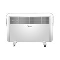 对衡式取暖器 防水速热,居浴两用 可拆加湿盒 NDK20-17DW