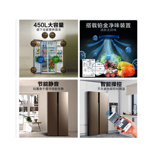【铂金净味】450升对开门智能家电冰箱  风冷无霜 BCD-450WKZM(E)