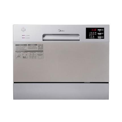 【台嵌两用】洗碗机 阿里智能 6套餐具 多种洗涤程序 易安装 WQP6-W3604T-CN