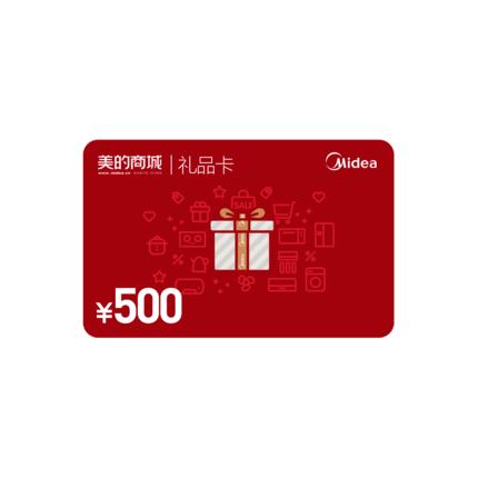 电子礼品卡 500元面值