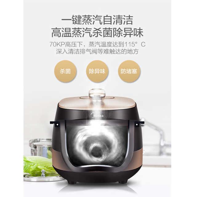 电压力锅 5L 浓香IH技术 玄钢鼎釜内胆 自动排气 WQH50C8