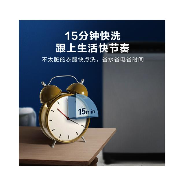 【租房首选】波轮洗衣机 5.5KG全自动 桶自洁 自动断电 安全童锁 MB55V30