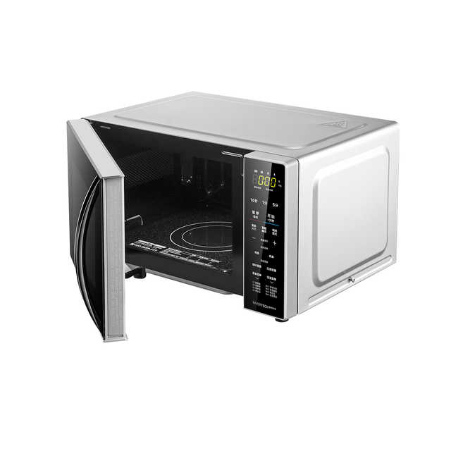 【11日0点抢半价】微波炉 变频大火力 智能解冻 节能静音 蒸煮烤多功能 M1-L201B
