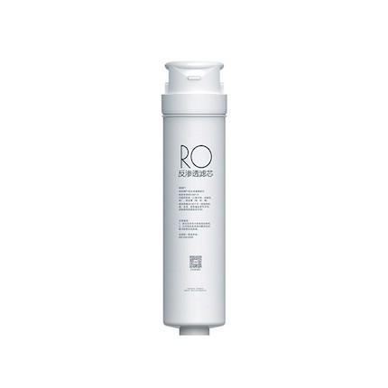 净水机滤芯 RO大通量 S1(RO400)-P