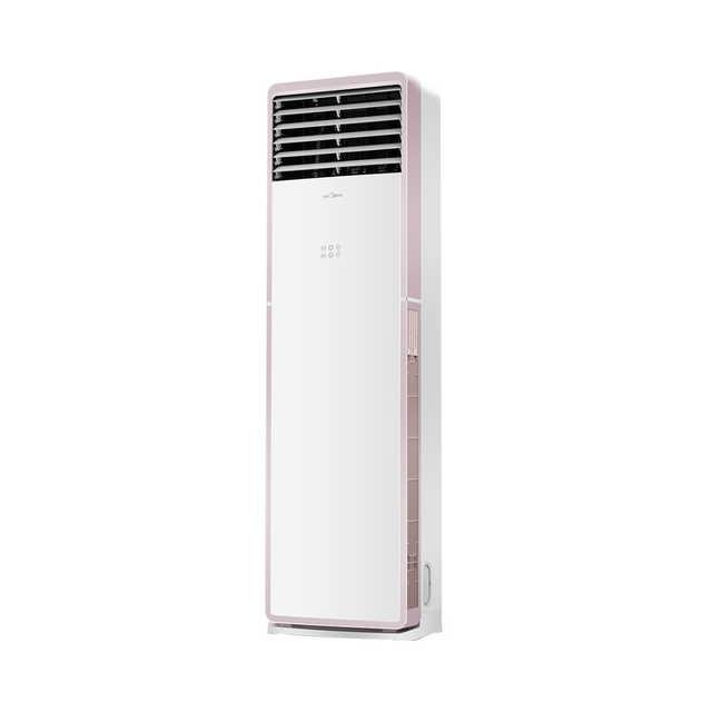 空调大2匹 远距离送风 APP智能操控 冷暖柜机 KFR-51LW/WPCD3@