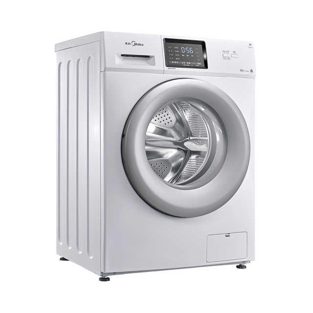 【95℃强效灭菌】8KG变频滚筒洗衣机 一级能效 巴氏除菌 智能WIFI控制 MG80V330WDX