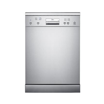 【独立|嵌入】洗碗机 13套豪装容量 三层碗篮 洗碗 消毒 烘干一体机 Q6