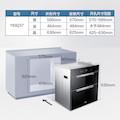 【嵌入式】消毒柜 105L三抽大容量 125°高温消毒 臭氧烘干MXV-ZLT110Q37