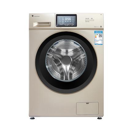 【送智能音箱】小天鹅10KG洗衣机 立体除菌防护 静音变频 智能控时 TG100V120WDG