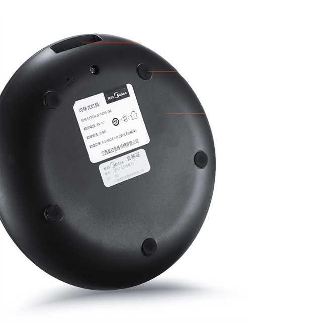 品雅 LED充电台灯 可调角度 MTD4.5-M/K-04
