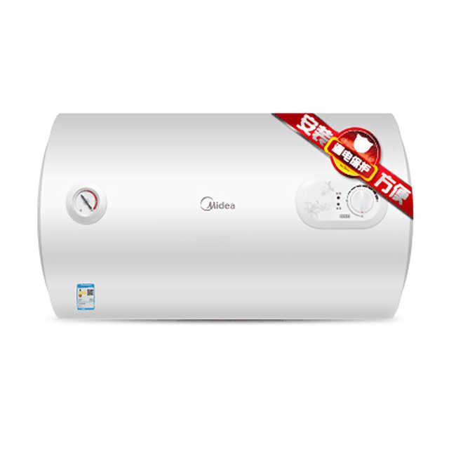 电热水器 40升1500W机械式 公寓/老小区/租房小户型推荐F40-15A3(HI)