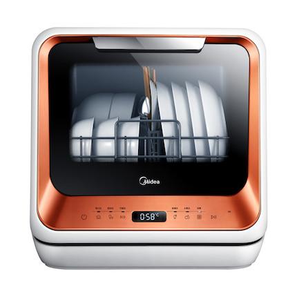 【商场同款】洗碗机 一键超快洗 健康水果洗 消毒烘干 4套餐具 M1-琥珀橙
