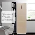 Midea/美的231升三门冰箱 风冷无霜 电脑控温 BCD-231WTM(E) 231升 阳光米