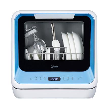 【免安装】洗碗机 WIFI智能 29分钟超快洗 升级碗篮 可洗果蔬红酒杯 4套餐具 M3-T