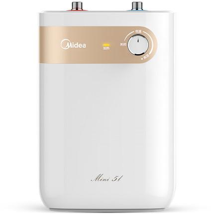 【小厨宝】电热水器 5L 1500W速热 小体积易安装 持久恒温 F05-15A1(S)