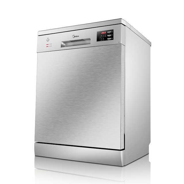 【独立式】洗碗机 阿里智能 14套餐具 五大洗涤程序 三层碗篮 D5-T