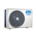 【0元安装】中央空调一拖一GRD51T2W/BP2N1-TR变频风管机冷暖 2匹适用25-28平方