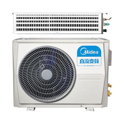 【0元安装】中央空调一拖一GRD26T2W/BP2N1-TR变频风管机 冷暖 1匹 WiFi控制