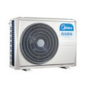 【0元安装】中央空调一拖一GRD26T2W/BP2N1-TR变频风管机 冷暖 1匹适用10-15平方