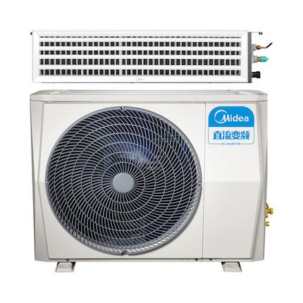 【0元安装】中央空调一拖一GRD72T2W/BP2N1-TR变频风管机 冷暖 3匹适用36-40平方