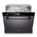 【嵌入式】洗碗机  8套餐具 智能感应油污 3.0热风烘干 少量餐具节能洗 X3-T