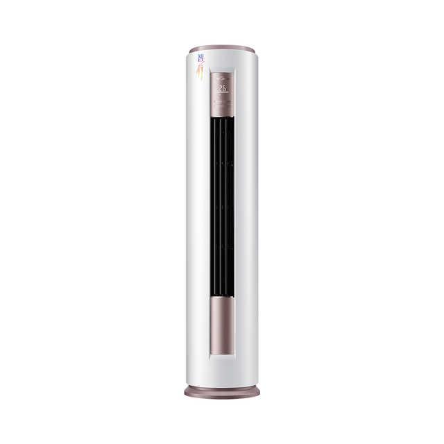 空调 3匹智行变频冷暖圆柱柜机 KFR-72LW/BP2DN8Y-YA400(B3)