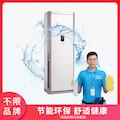 空调方形柜机