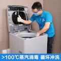 【不限品牌】家电清洗服务 波轮洗衣机半拆洗清洗上门服务